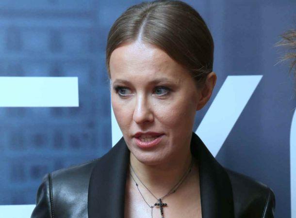 Ксения Собчак отказалась отдыхать в Крыму грядущим летом