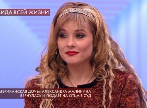 Экстрасенс обманула Ольгу Зарубину, обещая помочь её дочери от Малинина