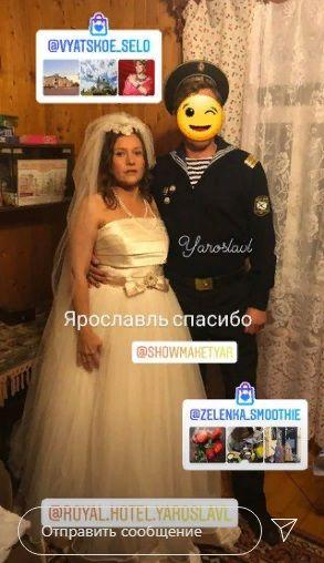 """Мария Голубкина в свадебном платье снялась рядом с """"женихом"""""""