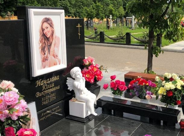 Юлия Началова явилась Алене Кравец во сне