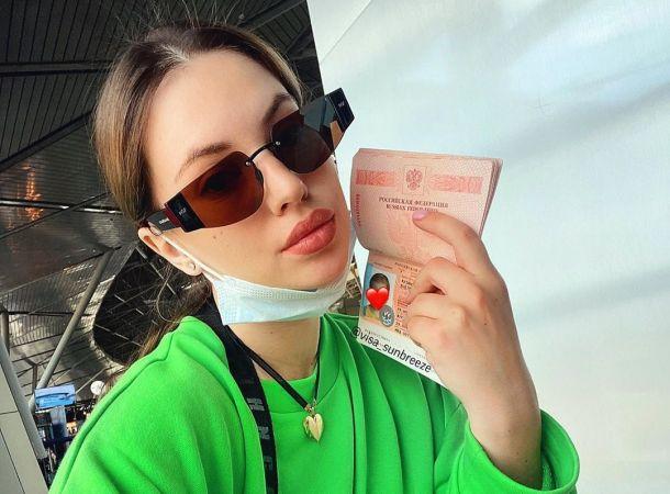 """""""Не справляюсь"""": Саша Артемова призналась, что оказалась не готова к материнству"""