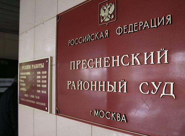 """В Москве """"заминировали"""" суд, где проходят слушания по делу Михаила Ефремова"""