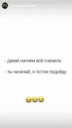 Анастасия Решетова оставила тревожное послание для Тимати