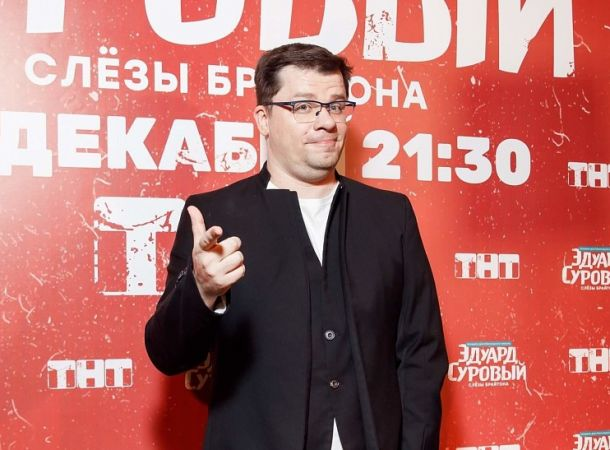 Заболевший Гарик Харламов сдал тест на коронавирус