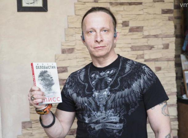 Иван Охлобыстин обратился к Путину с просьбой о помиловании Ефремова