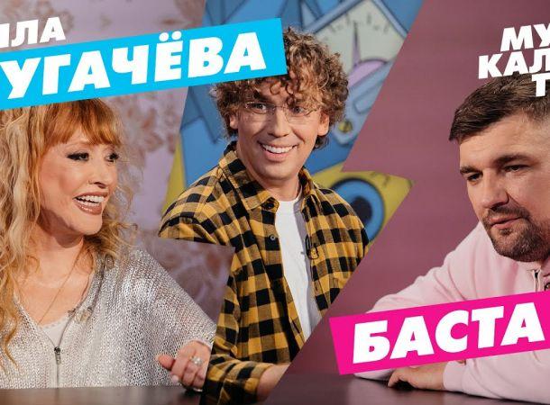 Стильная Алла Пугачева снялась в шоу Максима Галкина вместе с Бастой