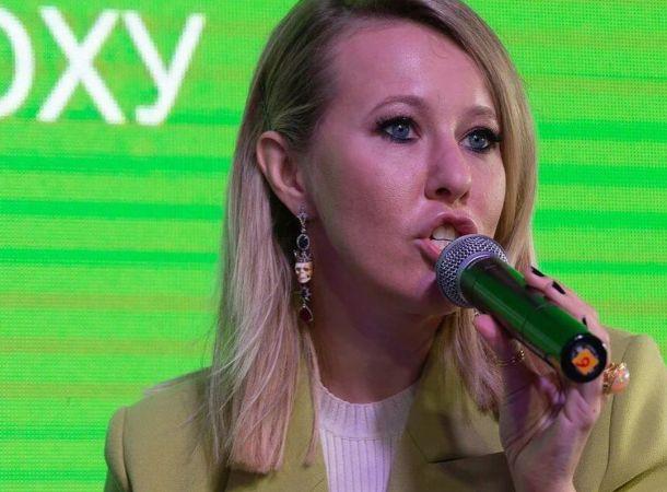 Ксения Собчак похвасталась роскошным номером в Сочи