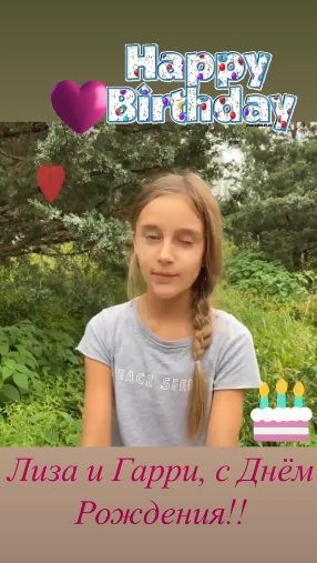 Дочь Кристины Орбакайте одной из первых поздравила детей Галкина и Пугачевой
