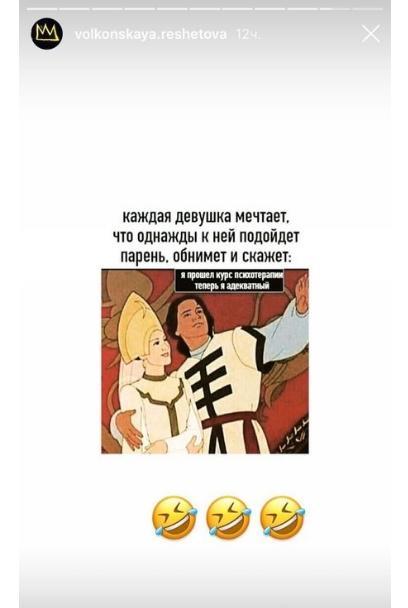 Анастасия Решетова пошутила после расставания с Тимати