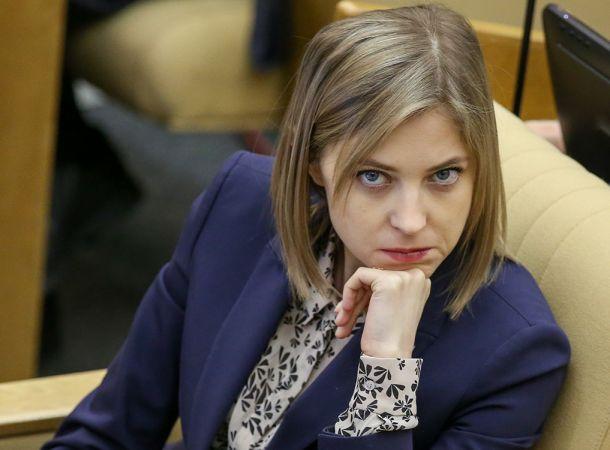 Бывший муж Натальи Поклонской отреагировал на ее интервью Ксении Собчак