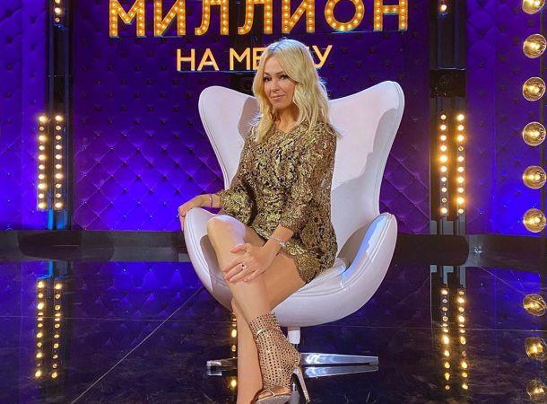 Яна Рудковская похвасталась сумкой стоимостью больше 350 тысяч