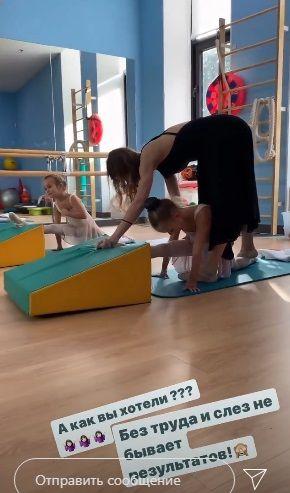 Татьяна Навка довела маленькую дочь до слез на тренировке