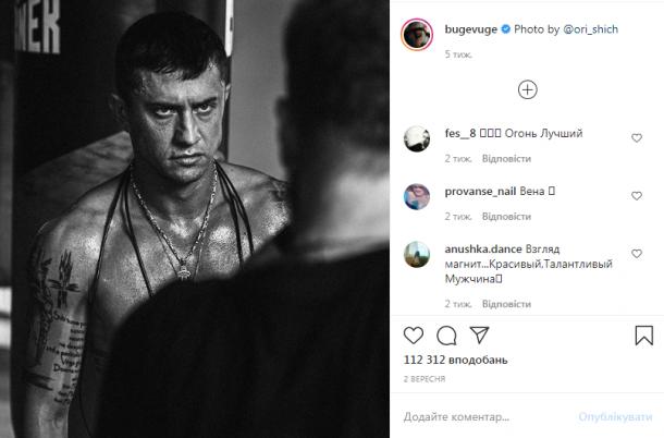 Сергей Соседов нелестно отозвался о творчестве Павла Прилучного