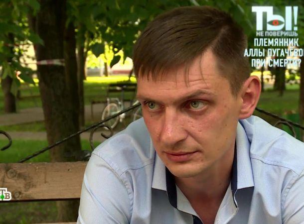 Племяннику Аллы Пугачевой предложили огромные деньги за фото его дочери