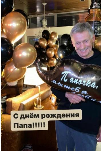 Татьяна Навка трогательно поздравила мужа с днем рождения
