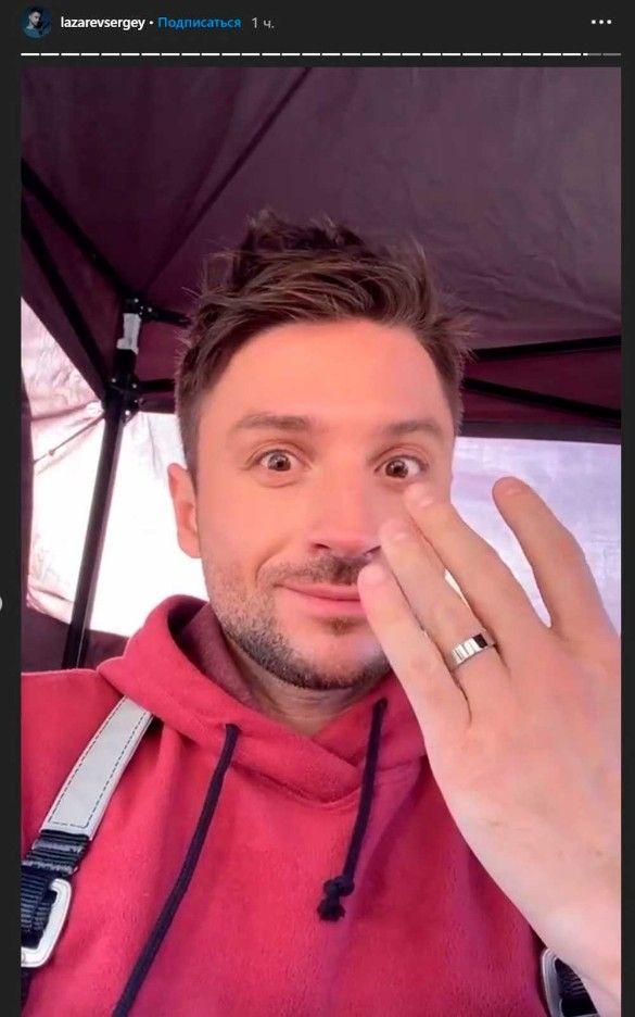 Сергей Лазарев показал фанатам обручальное кольцо
