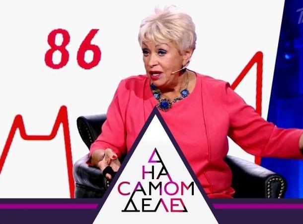Людмила Поргина резко высказалась в адрес Константина Богомолова