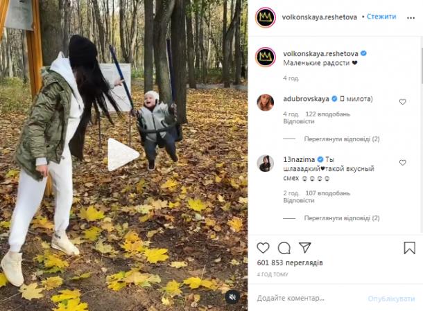 Анастасия Решетова запечатлена прогулку с сыном в осеннем саду