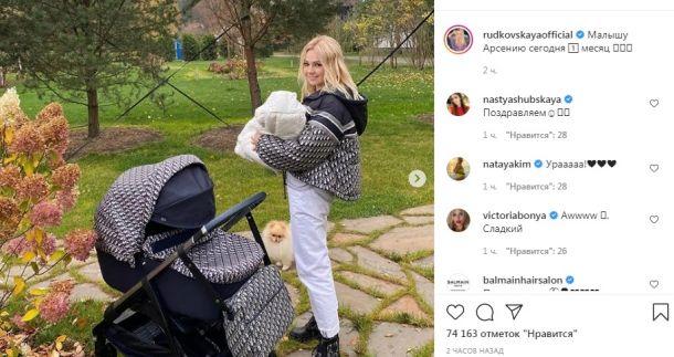 Помолодевшая Яна Рудковская снялась с сыном в честь его дня рождения