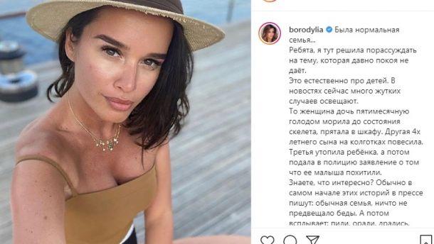 Лена Миро дерзко высмеяла заявления Ксении Бородиной о насилии в семьях