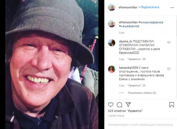 Михаил Ефремов потратил на обед в тюрьме 6 тысяч рублей
