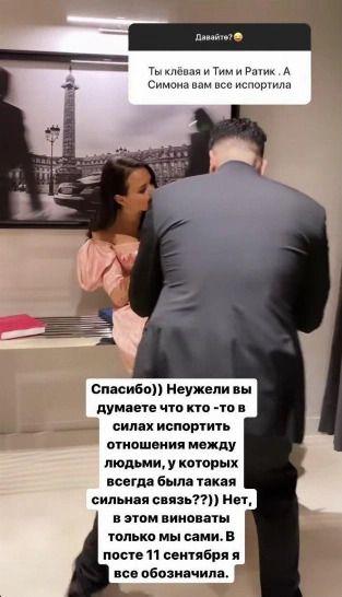 Анастасия Решетова встала на защиту затравленной мамы Тимати