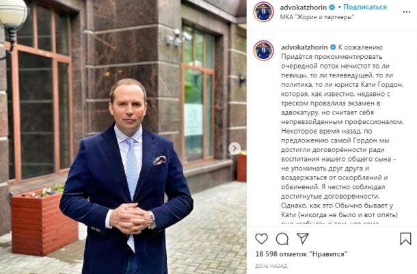 Сергей Жорин и Дмитрий Тарасов устроили жесткую перепалку в Сети