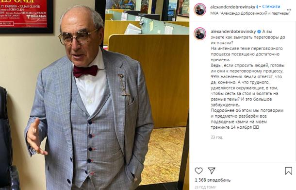 Анастасия Волочкова заступилась за адвоката Добровинского, лишенного лицензии