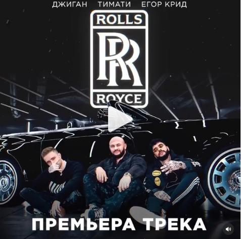 Сергей Безруков снялся в новом клипе Тимати и Егора Крида