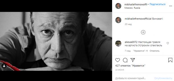 Сотрудники московского СИЗО против того, чтобы Михаил Ефремов отбывал там наказание