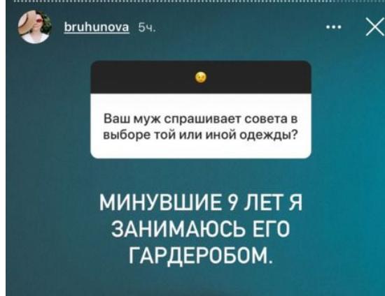 Татьяна Брухунова несколько лет подбирает одежду для Петросяна
