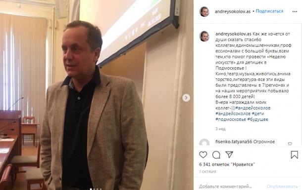 Андрей Соколов рассказал, почему его брак с молодой избранницей потерпел неудачу
