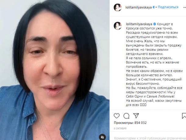 Лолита довела до слез Сергея Соседова