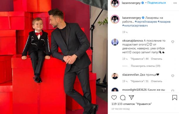 Сергей Лазарев делает из маленького сына звезду