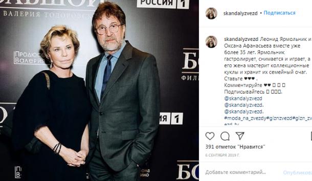 Жена Леонида Ярмольника прокомментировала сообщение о своей госпитализации