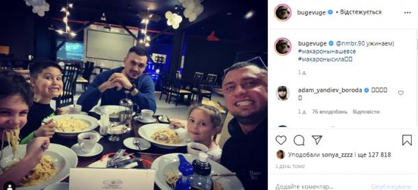 Павел Прилучный отвел детей в салон красоты