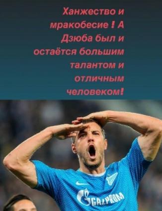 Данила Козловский отреагировал на интимный скандал с участием Дзюбы