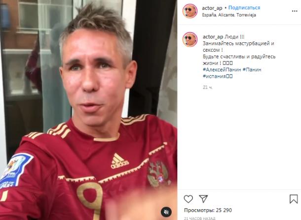 Алена Кравец отреагировала на интимное видео Алексея Панина