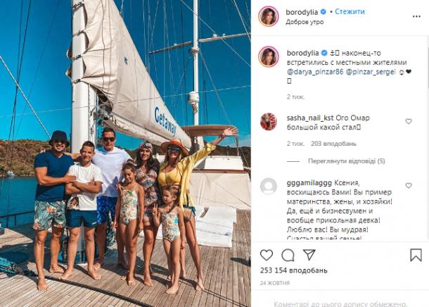 Ксения Бородина рассказала, почему не покупает смартфон младшей дочери