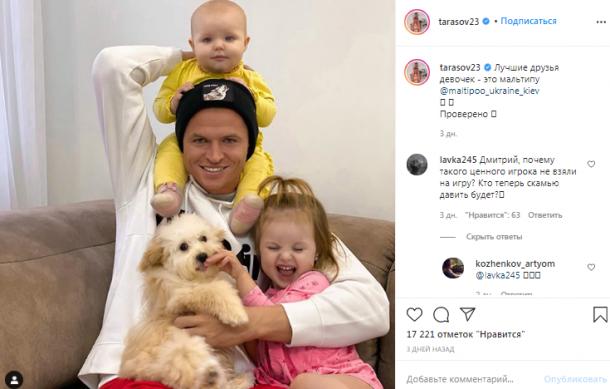 Стало известно, сколько будет платить Дмитрий Тарасов на содержание ребенка от первой жены