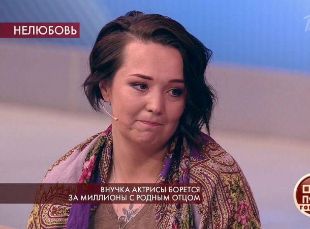 Внучка Людмилы Гурченко набросилась с обвинениями на любовницу отца