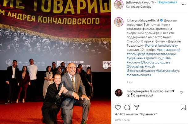 Юлия Высоцкая рассказала, как муж наслаждается страданиями своих актеров