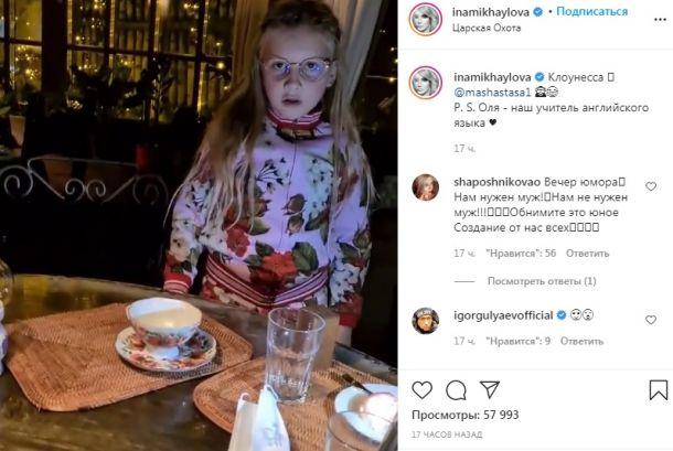 Дочь Стаса Михайлова огорошила родителей заявлением о личной жизни