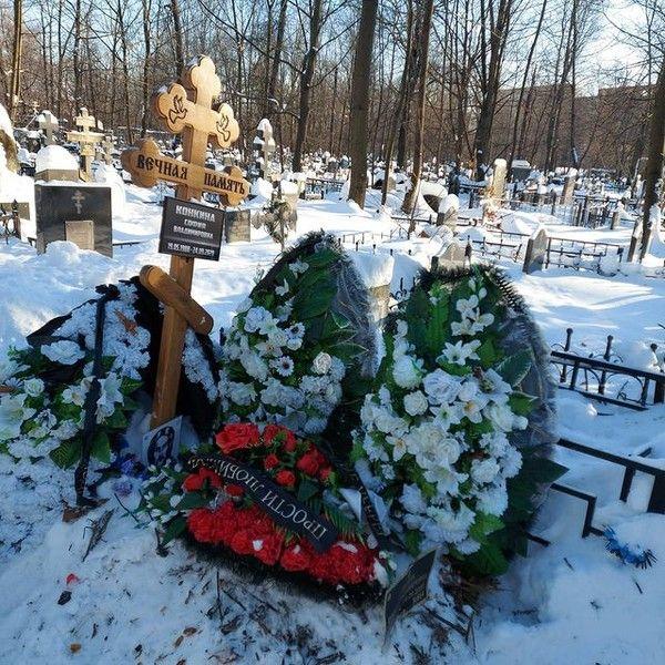 Могила дочери Владимира Конкина находится не в лучшем состоянии