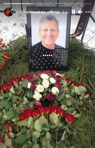 Екатерина Белоцерковская показала могилу Бориса Грачевского