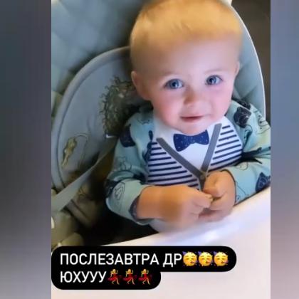 Оксана Самойлова готовится к празднованию первого дня рождения сына от Джигана