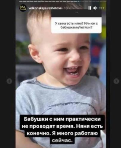 Анастасия Решетова рассказала о том, что родственники игнорируют ее сына от Тимати