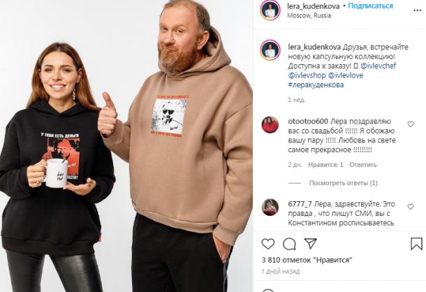 Молодая жена Константина Ивлева прокомментировала их брачный договор
