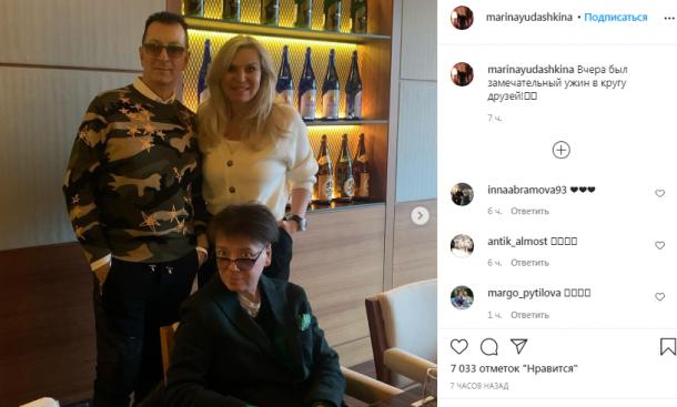 Жена Валентина Юдашкина пригласила на ужин Александра Буйнова