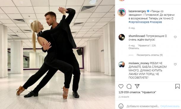 Сергей Лазарев обошел конкурентов по «Танцам со звездами»